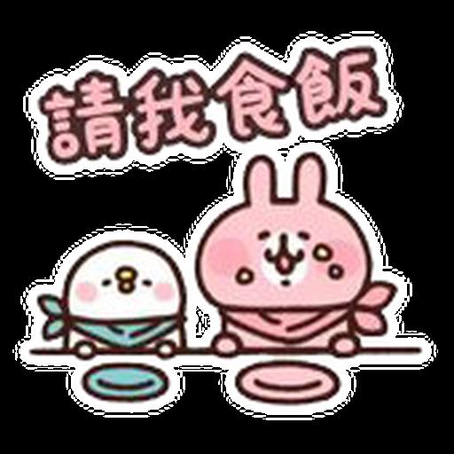Kanahei 01 - Sticker 6