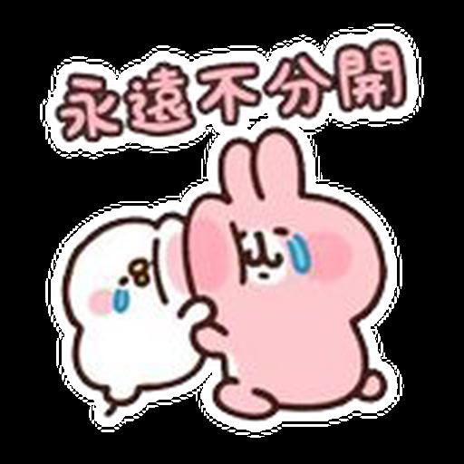 Kanahei 01 - Sticker 3