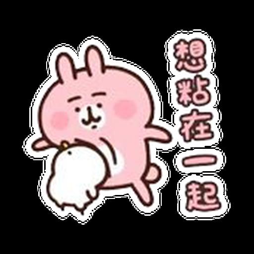 Kanahei 01 - Sticker 1