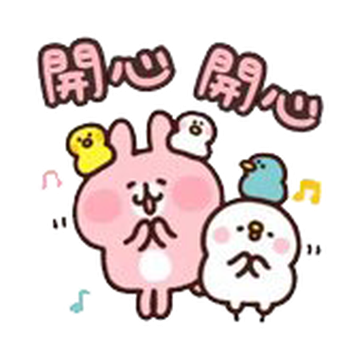 Kanahei 01 - Sticker 9