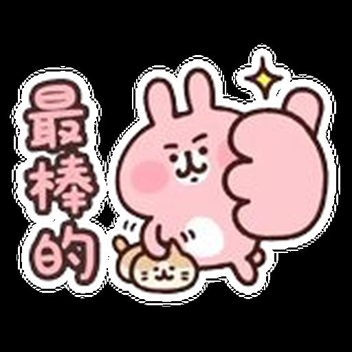 Kanahei 01 - Sticker 8