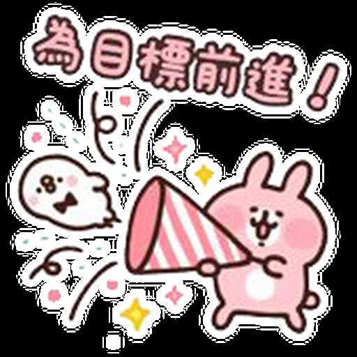 Kanahei 01 - Sticker 11