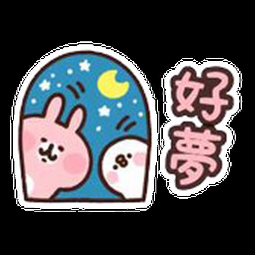 Kanahei 01 - Sticker 12