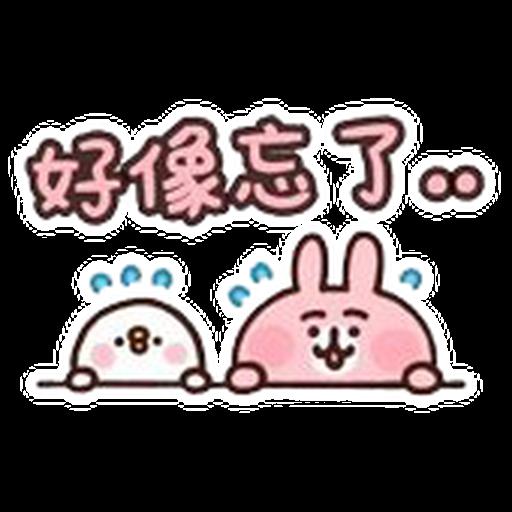 Kanahei 01 - Sticker 13
