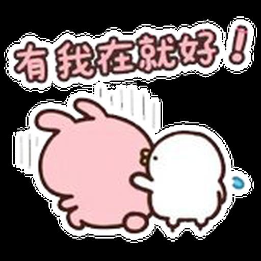 Kanahei 01 - Sticker 5