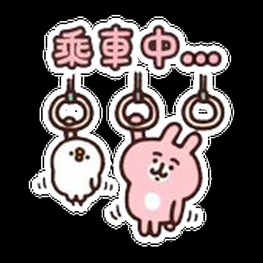 Kanahei 01 - Sticker 14