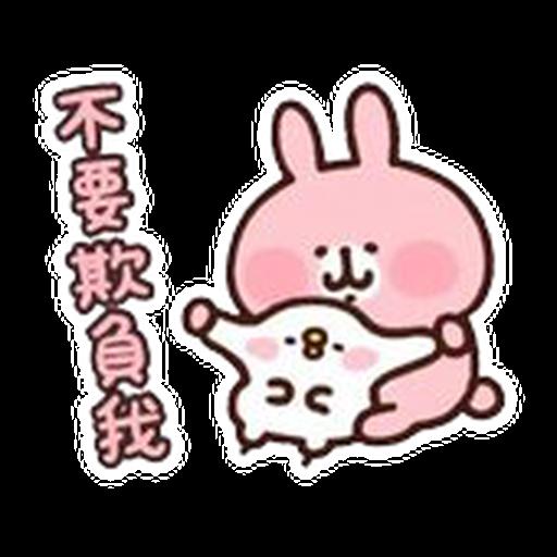 Kanahei 01 - Sticker 4