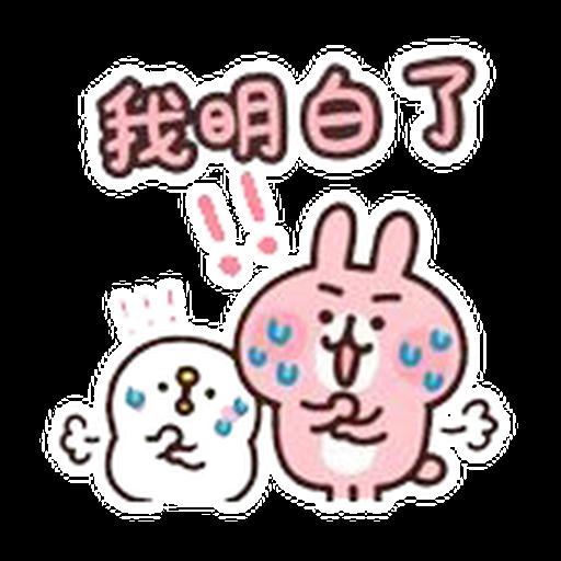 Kanahei 01 - Sticker 10