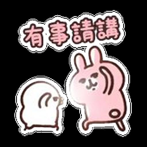 Kanahei 01 - Sticker 2