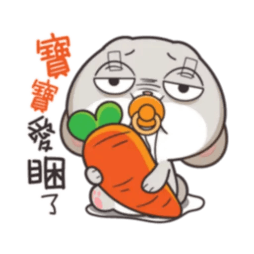 Cute Rabbit 2 - Sticker 19