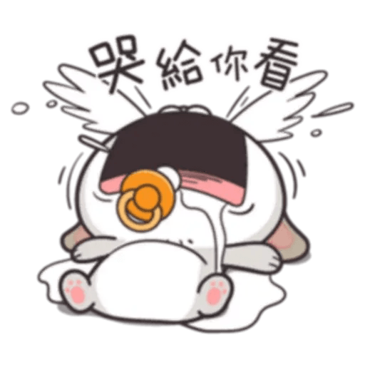 Cute Rabbit 2 - Sticker 4