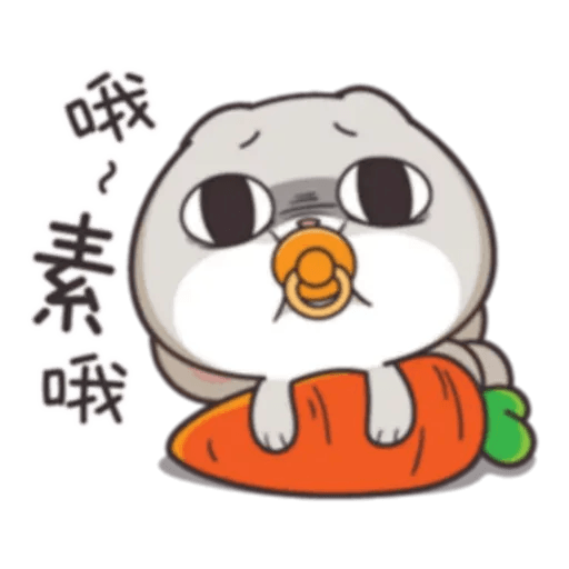 Cute Rabbit 2 - Sticker 1