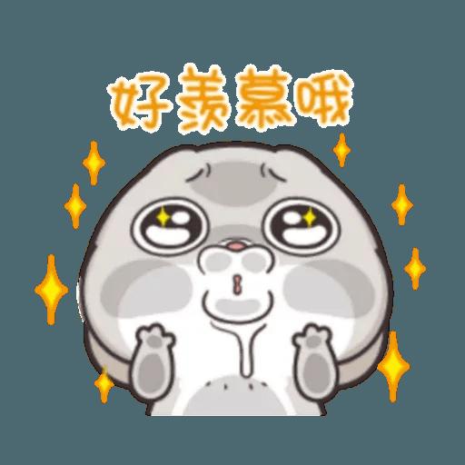 Cute Rabbit 2 - Sticker 22