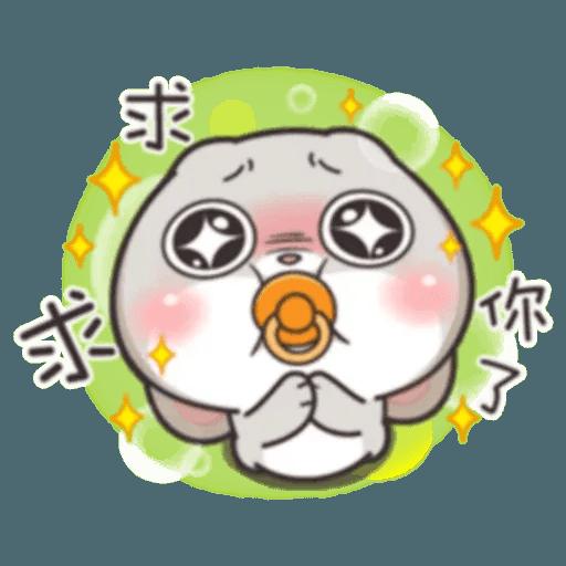 Cute Rabbit 2 - Sticker 6