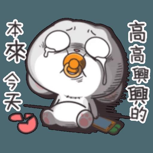 Cute Rabbit 2 - Sticker 8