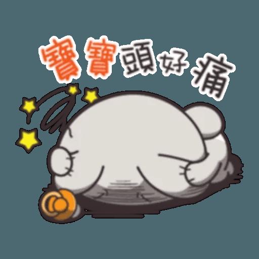 Cute Rabbit 2 - Sticker 7