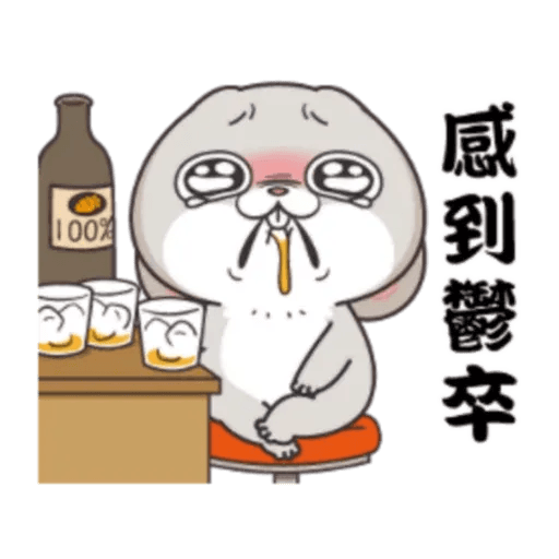 Cute Rabbit 2 - Sticker 27
