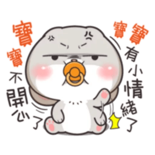 Cute Rabbit 2 - Sticker 5
