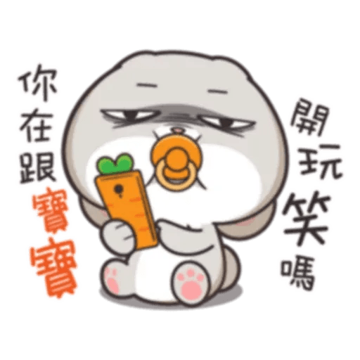 Cute Rabbit 2 - Sticker 14