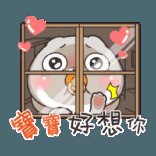Cute Rabbit 2 - Sticker 13