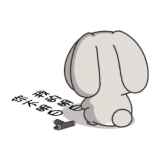 Cute Rabbit 2 - Sticker 24