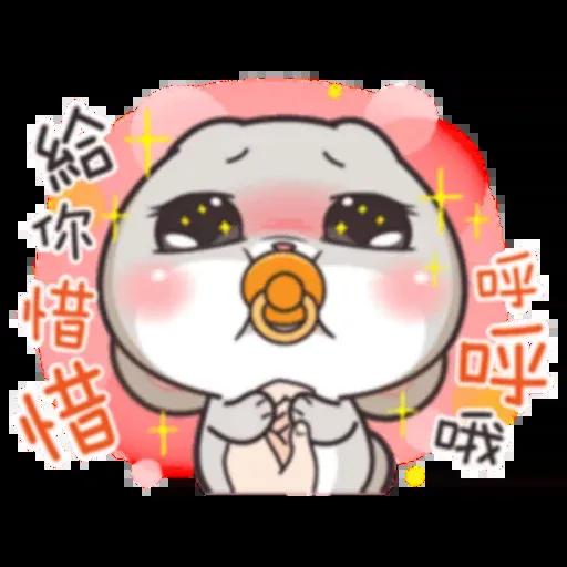 Cute Rabbit 2 - Sticker 10