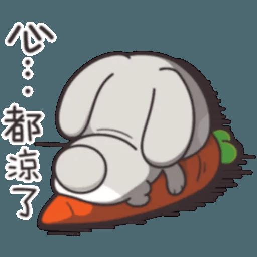 Cute Rabbit 2 - Sticker 16