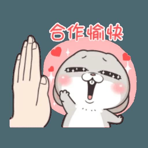 Cute Rabbit 2 - Sticker 23