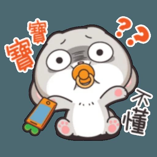 Cute Rabbit 2 - Sticker 12