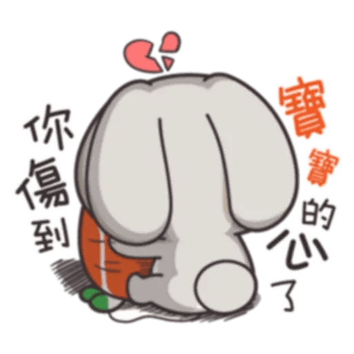 Cute Rabbit 2 - Sticker 9