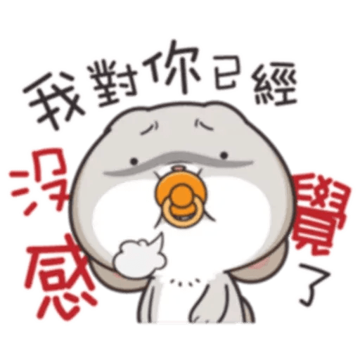 Cute Rabbit 2 - Sticker 3