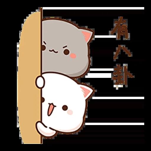 Milk chinese - Sticker 10