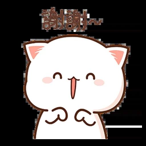 Milk chinese - Sticker 2