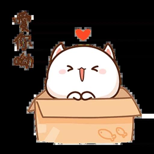 Milk chinese - Sticker 7