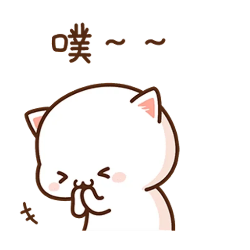 Milk chinese - Sticker 9
