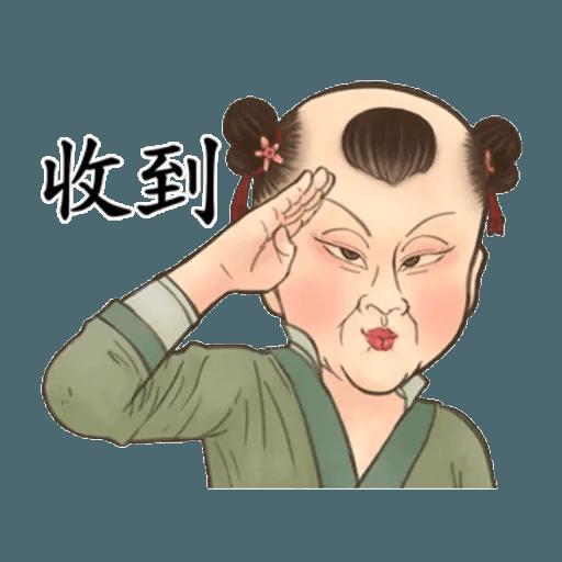 瘋狂的古人們-恭喜篇 - Sticker 2