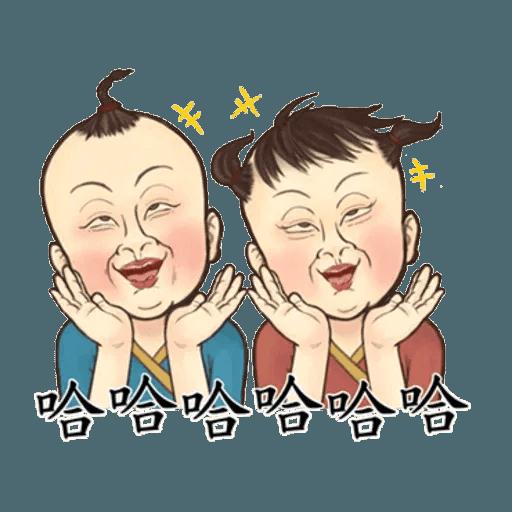 瘋狂的古人們-恭喜篇 - Sticker 1