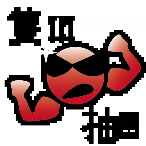 文字 - Sticker 8