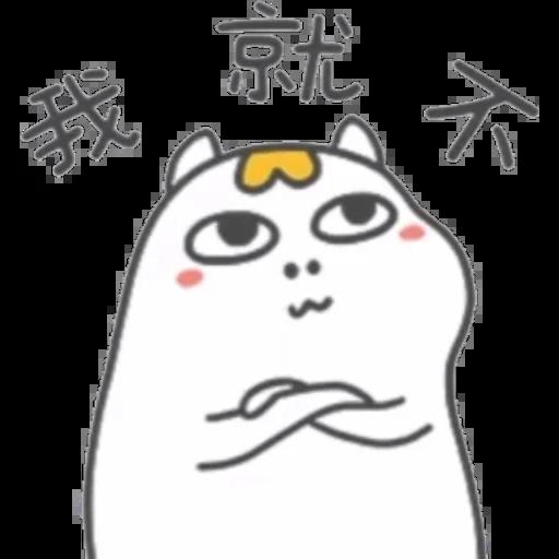 小劉鴨 - Sticker 2