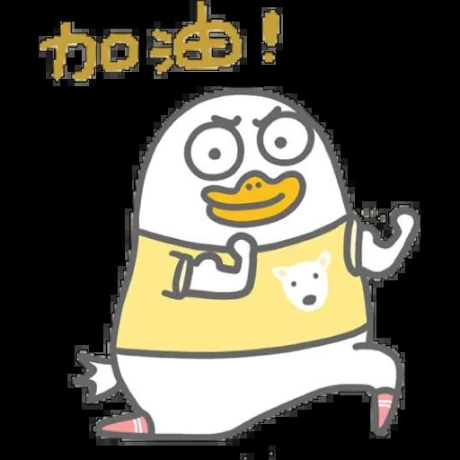 小劉鴨 - Sticker 5