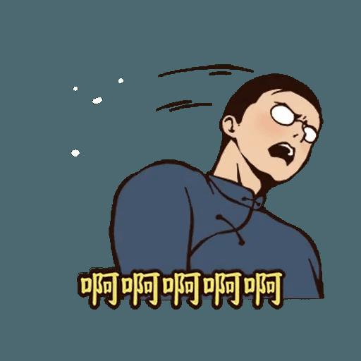 愛火纏綿 - Sticker 6