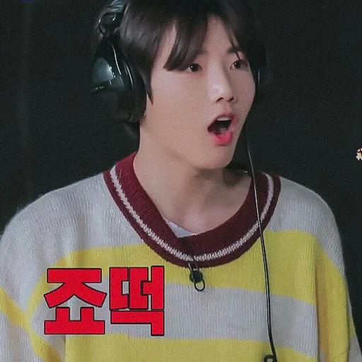 kim junkyu💜 - Sticker 29