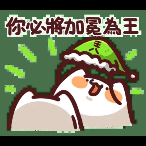 hj - Sticker 4