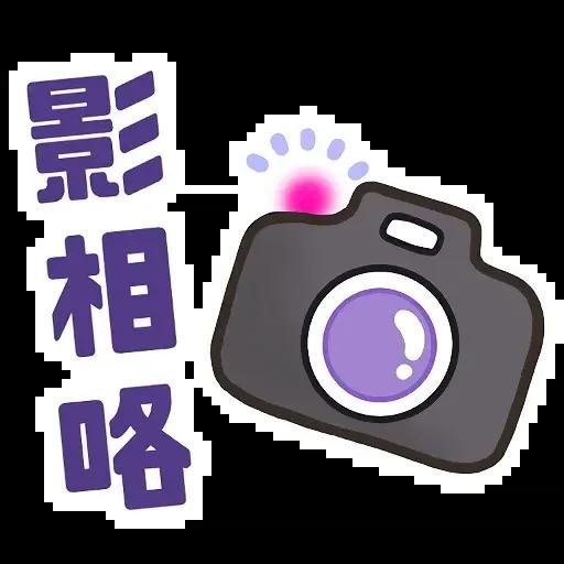 動森 - Sticker 5