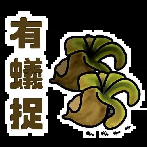 動森 - Sticker 28