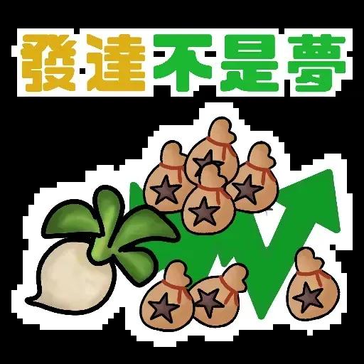 動森 - Sticker 17