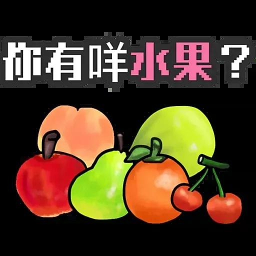 動森 - Sticker 26