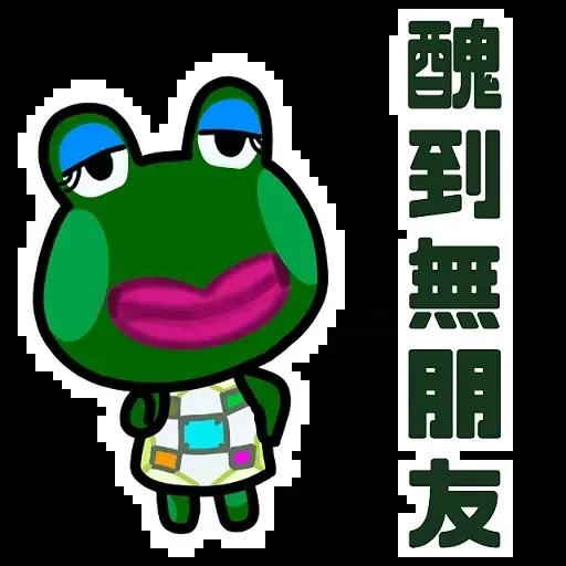 動森 - Sticker 6