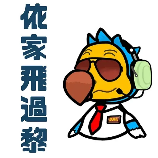 動森 - Sticker 4