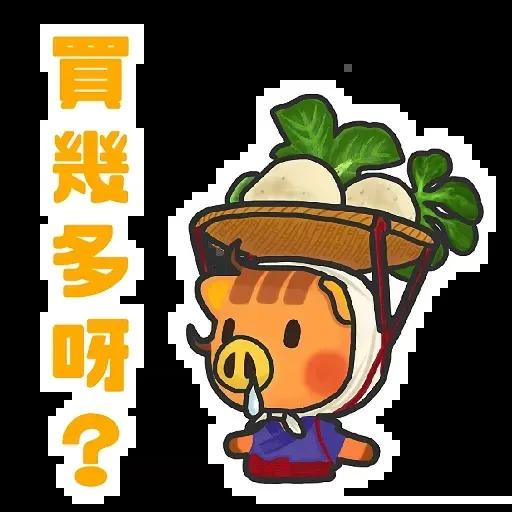 動森 - Sticker 19